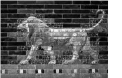 Lion.Babylonian